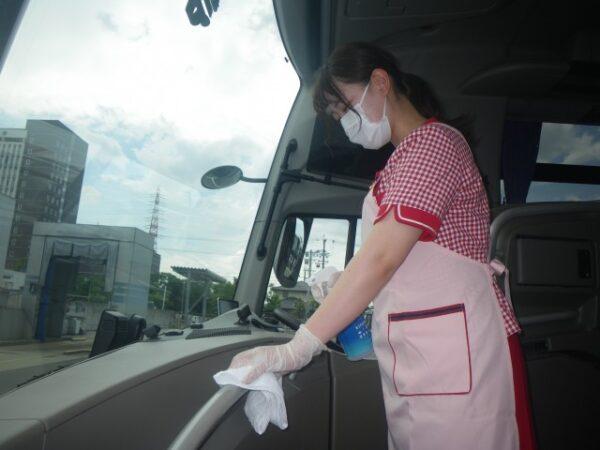 新型コロナウイルス対策(定期消毒)