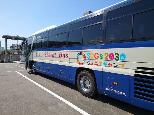 SDGs2030ジュニアキャンプ