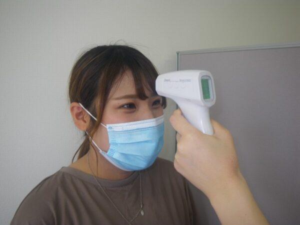 [ツアー]新型コロナウィルス対策(検温)